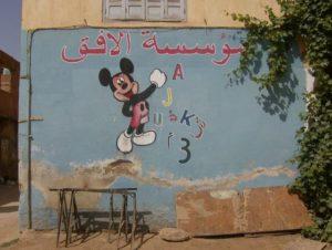 Scolarisation et lieu d'études: quel lien maintiennent-ils entre eux? par Abdeljaouad Ezzrari